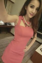 Sexy Girl Taiwan Susu