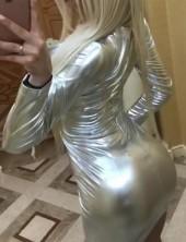Escort Girl Bosnia Herzegovina Anesa