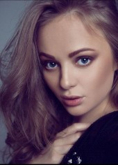 Escort Girl China Polina