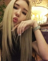 Astana Call Girl Dana