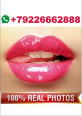 Escort Service Amman Lipss And Kiss