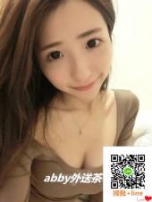 Companion Taipei Taiwan Outcall Incall