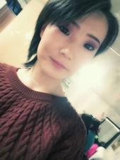 Sexy Girl Ulaanbaatar Nana