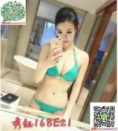 Escort Girl Taipei Joyce Taiwan Girls