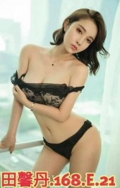 Sexy Girl Taiwan Nana