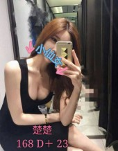 Call Girls Taiwan Sunny Taiwan Escort
