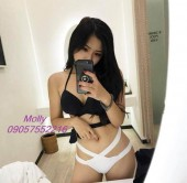 Philippines Escort Molly