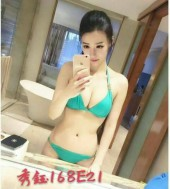 Vip Girls Taiwan The Best Escort In Tw