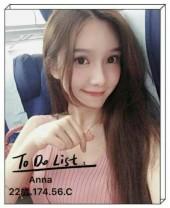 Call Girls Taiwan Anna