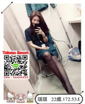 Escort Service Taiwan Qiqi High Quality