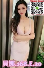 Taiwan Call Girl Bena