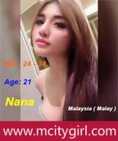 Escorts Serdang Nana