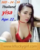 Companion Serdang Yisa