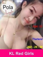 Sexy Girl Puchong Pola